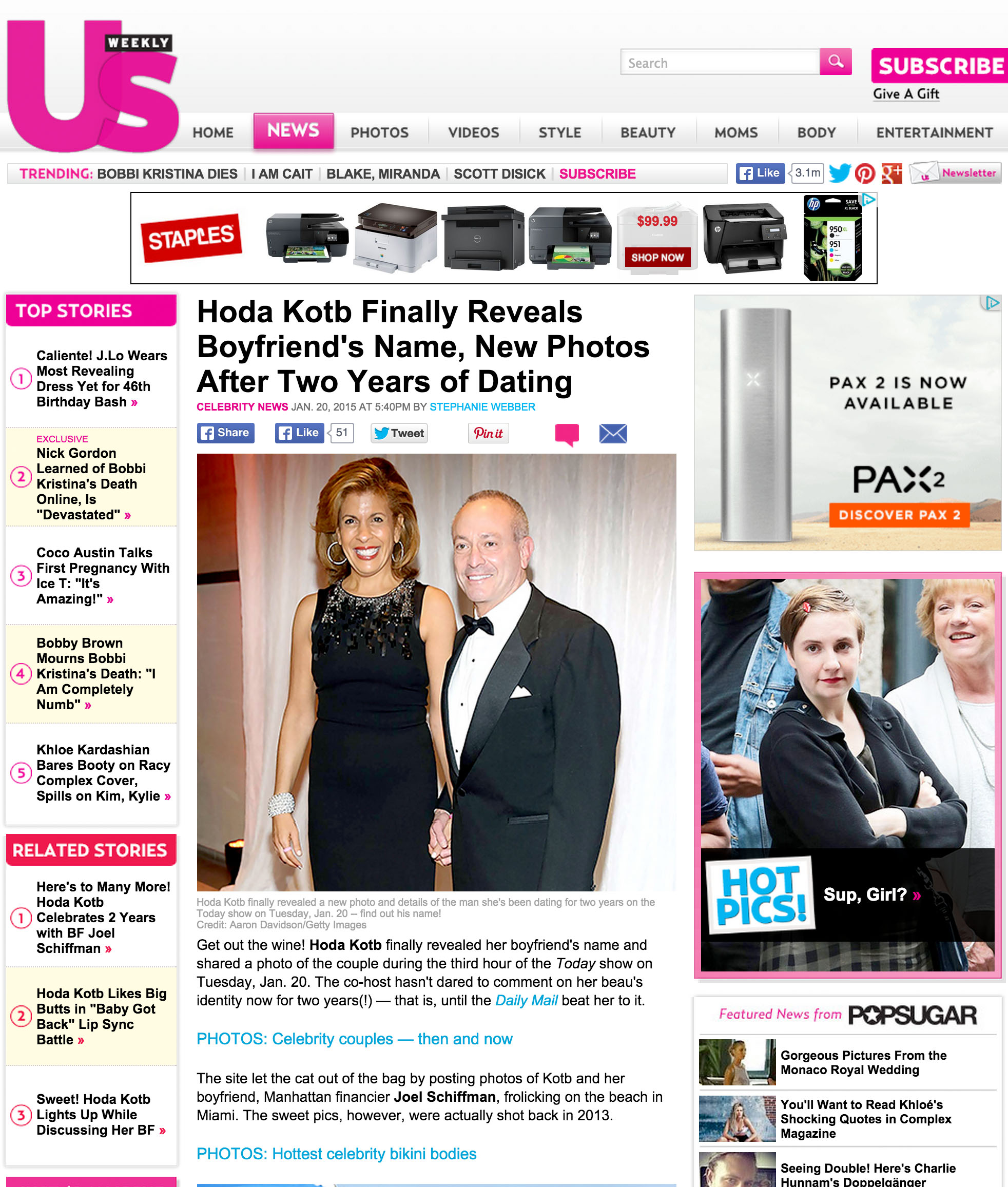 Hoda Kotb US Weekly