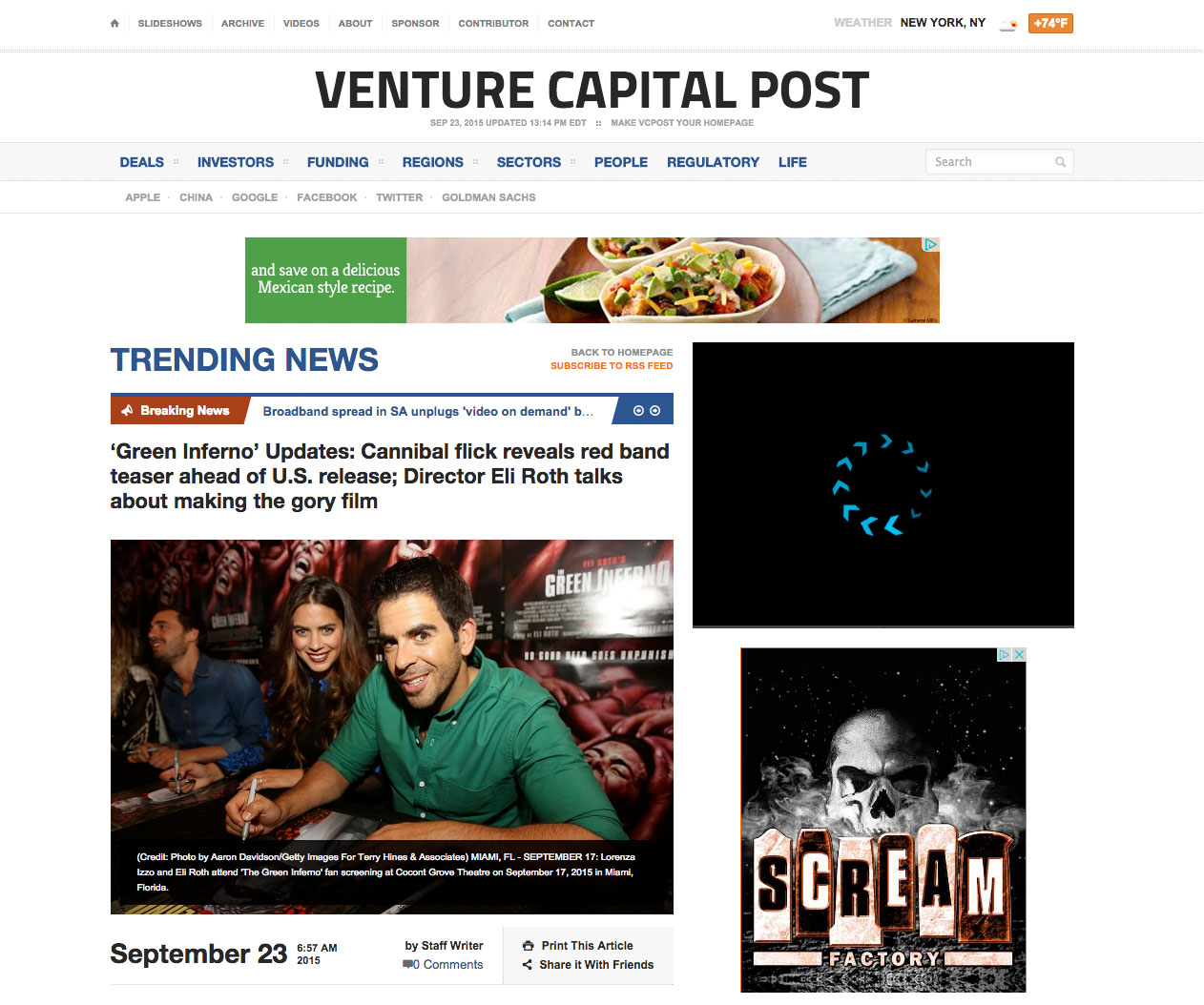Eli Roth Venture Capitalist